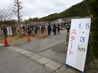 1.5kmと3kmスタート地点.jpg