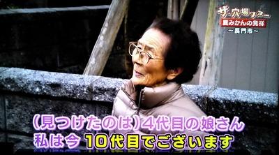 11西本さん1.jpg