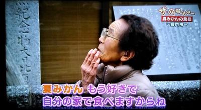 13西本さん2.jpg
