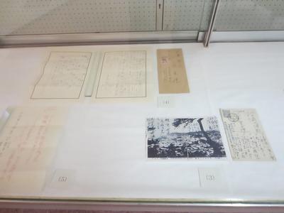 15河井酔名・室生犀星の原稿等3.jpg