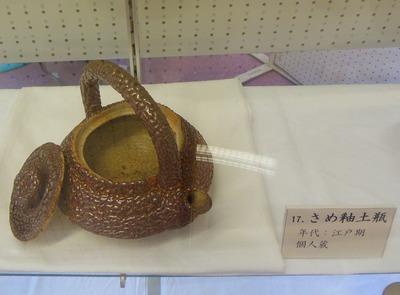 17さめ釉土瓶.jpg