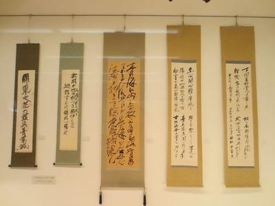 17岡野他家夫直筆の掛軸、花外直筆の掛軸1.jpg