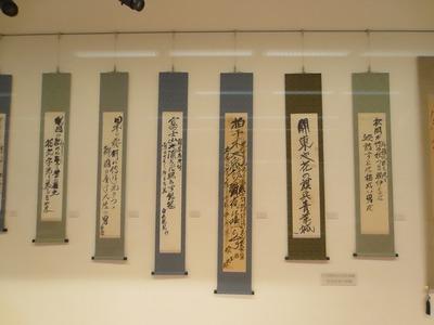 17岡野他家夫直筆の掛軸、花外直筆の掛軸2.jpg