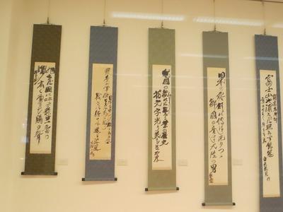 17岡野他家夫直筆の掛軸、花外直筆の掛軸3.jpg