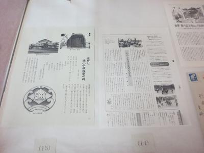 19花外の詩碑建立に関する資料7.jpg