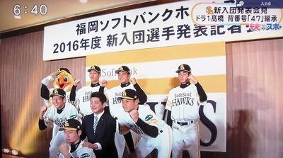 2016年新入団選手発表記者会見.jpg