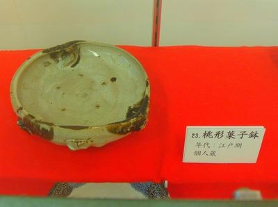 23桃形菓子鉢.jpg