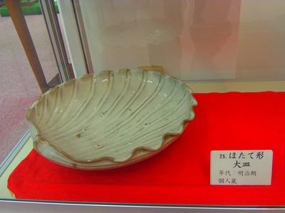 25ほたて形大皿.jpg