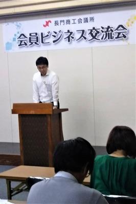 (株)維新不動産1.jpg
