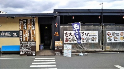 3ウミコヤ36.jpg