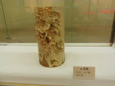52花瓶.jpg