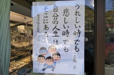 5月報恩寺掲示伝道.jpg