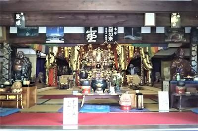5瑠璃光寺本堂内.jpg