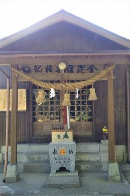 5金毘羅大権現拝殿2.jpg