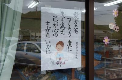 6月報恩寺伝道.jpg