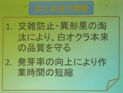7まとめ・考察.jpg