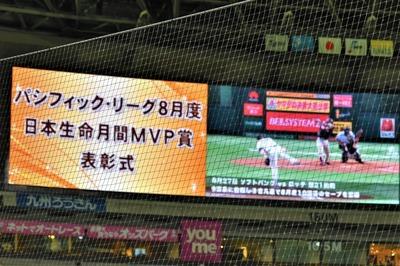 8月月間MVP表彰.jpg
