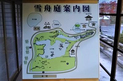 9雪舟庭案内図.jpg