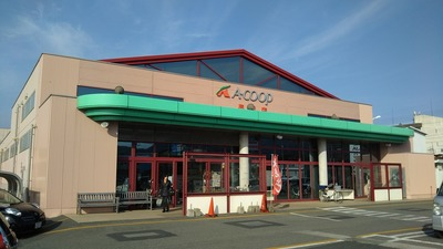 A-COOP長門店.jpg