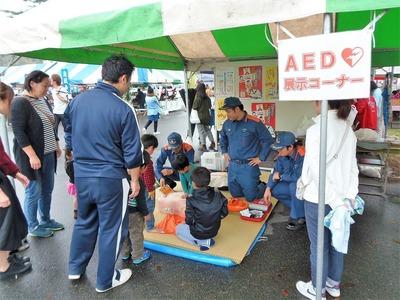 AED展示コーナー.jpg