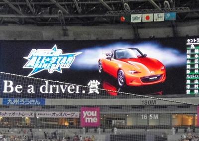 Be a driver.賞.jpg