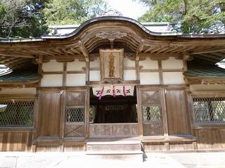 志都岐山神社1.jpg