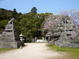 志都岐山神社・参道1.jpg