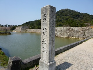 萩城址石碑.jpg