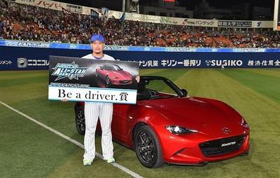 「Be a driver.賞」横浜・筒香選手.jpg
