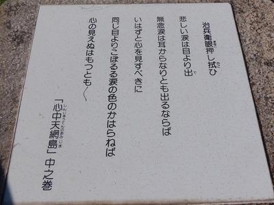 「心中天網島」中之巻.jpg