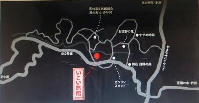 いこい旅館の位置.jpg
