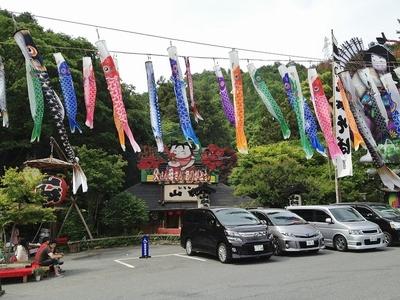いろり山賊・玖珂店1.jpg