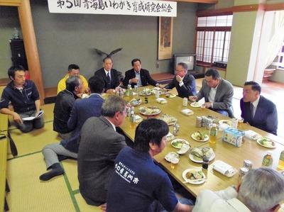 いわ牡蠣試食会・懇親会2.jpg
