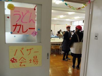 うどん・カレーバザー会場1.jpg