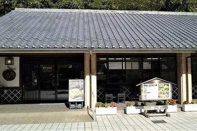 うどん茶屋 橙々亭と無料休憩所.jpg