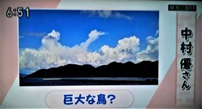 おたより写真館2.jpg