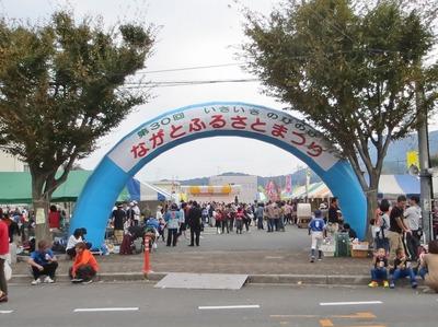 おまつり広場入場ゲート.jpg