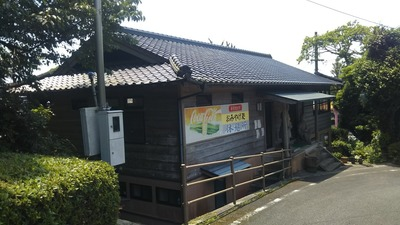 おみやげ店.jpg