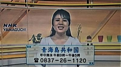 お便りさんぽ10.jpg