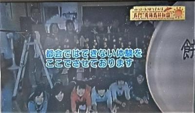 お便りさんぽ4.jpg
