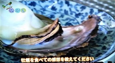 お客様インタビュー1.jpg