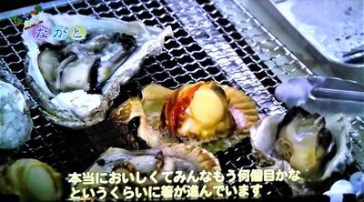 お客様インタビュー4.jpg