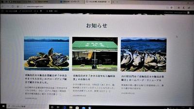 お知らせ画面.jpg