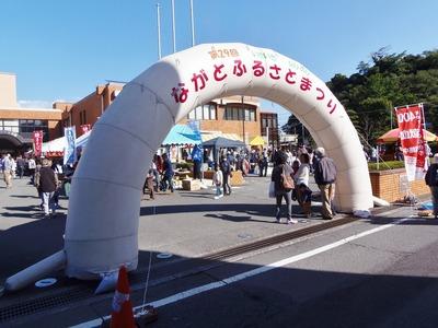 お祭りゲート.jpg