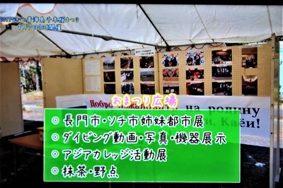 お祭り広場イベント.jpg