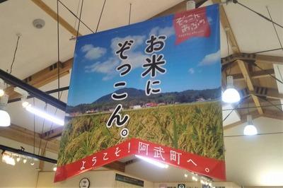 お米にぞっこん.jpg