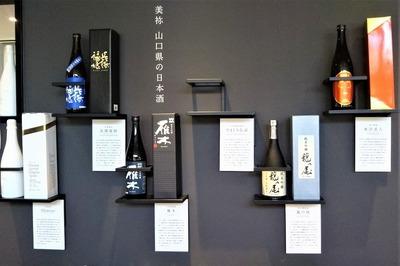 お酒コーナー2.jpg