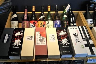 お酒コーナー3.jpg