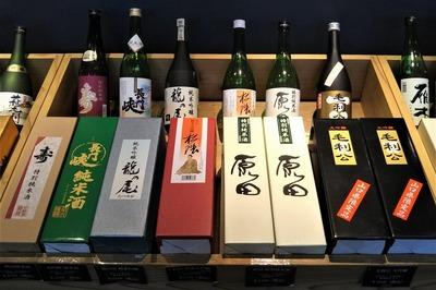 お酒コーナー5.jpg