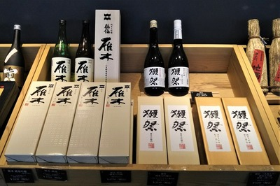 お酒コーナー6.jpg